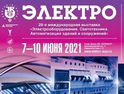 Sfere Electric make great success in the Elecktro Exhibition 2021